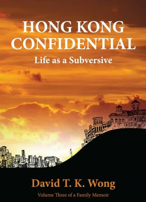 Book cover image - Hong Kong Confidential