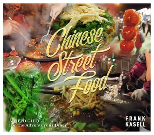 Book cover image - Chinese Street Food