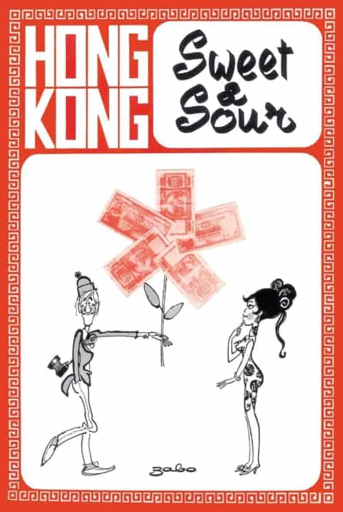 Book cover image: Hong Kong Sweet and Sour, by Daniel Zabo