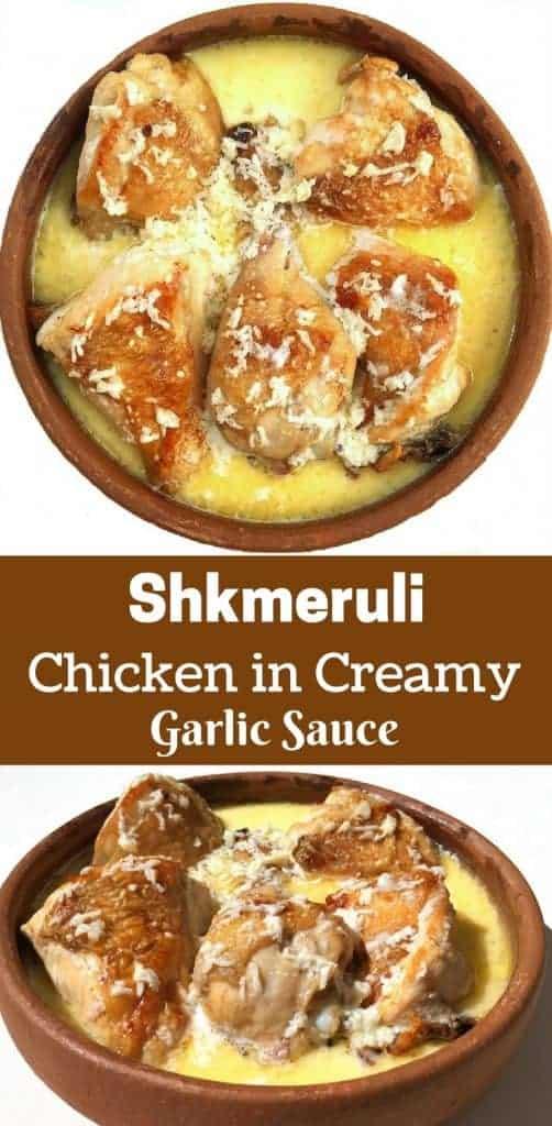 Shkmeruli Garlic Chicken Recipe