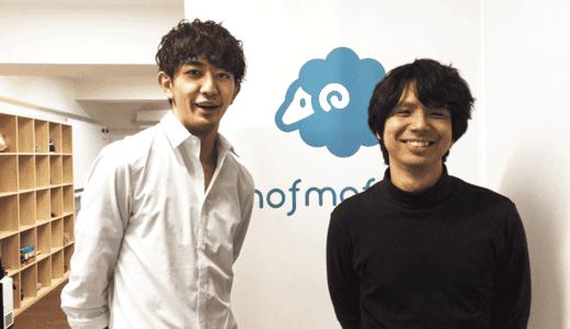 mofmof原田代表と宮田さんツーショット写真