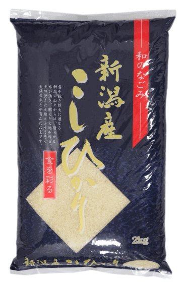 best japanese rice in singapore