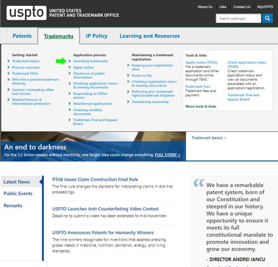 USPTO Website