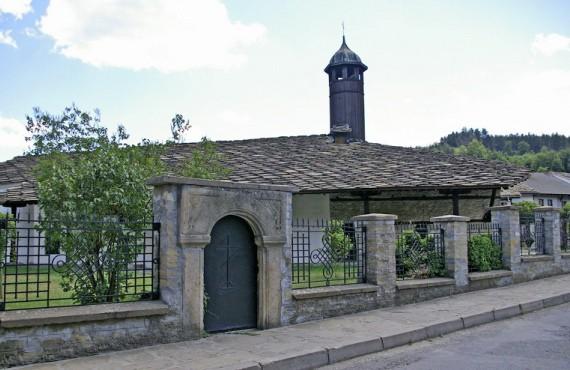 "Iglesia ""San Arcángel Miguel"""