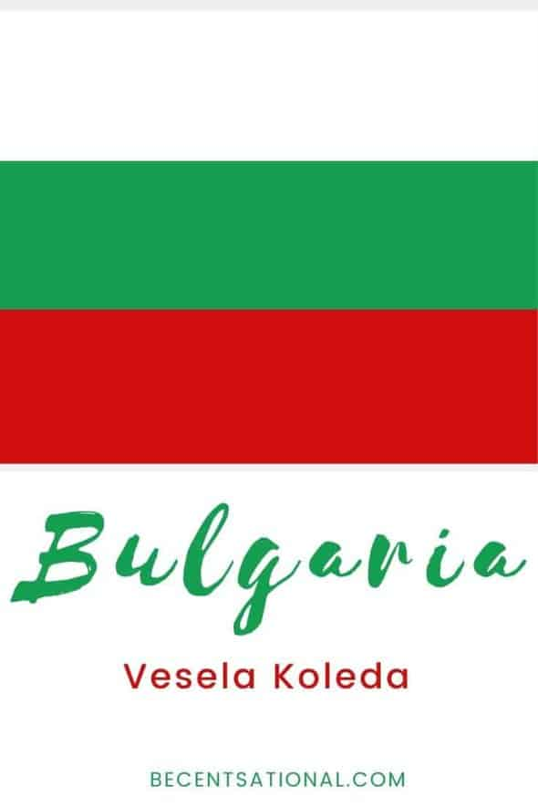 How to say Merry Christmas in Bulgaria