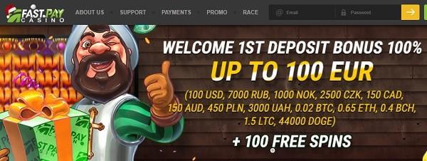 100 EUR free bonus
