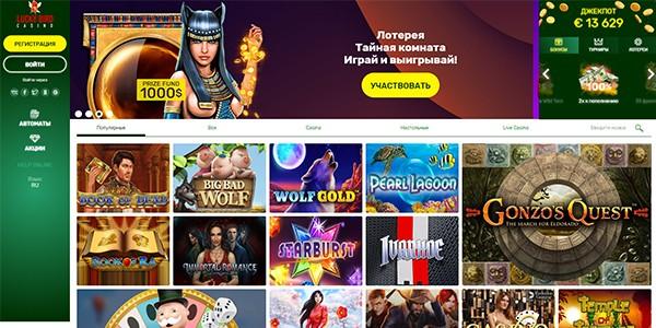 LuckyBird.com online games