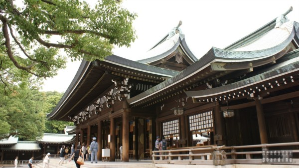 Japonia, Tokio - Meiji Shrine