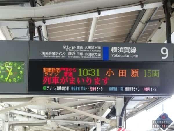 Yokohama - japońskie pociągi