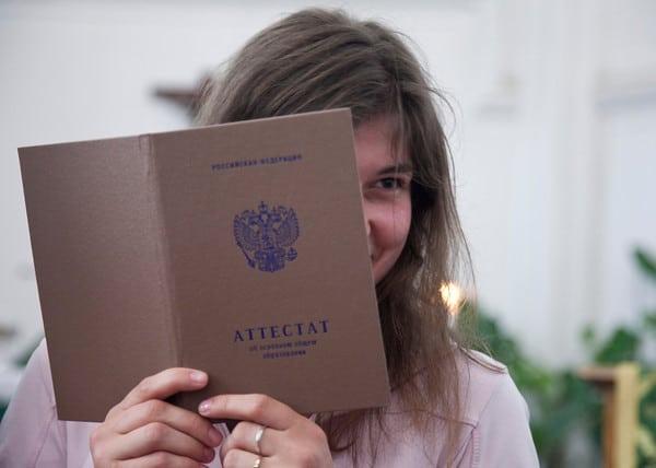 Photo of Абитуриенты подали заявки в колледжи Абитуриенты подали заявки в колледжи Абитуриенты подали заявки в колледжи IMG 8730 M