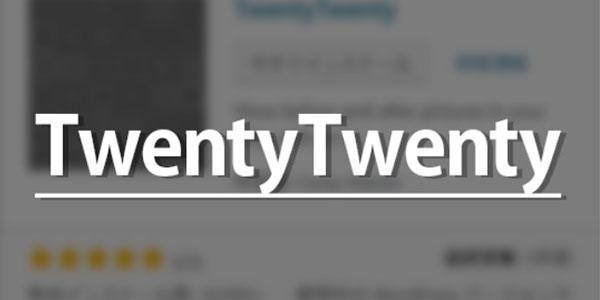 twentytwenty-logo01