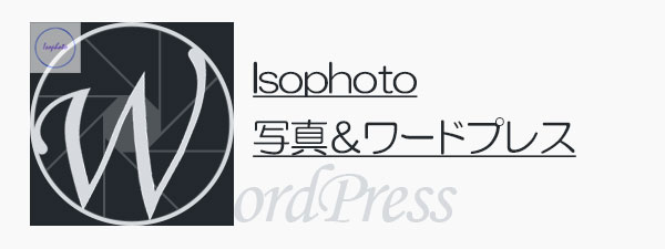 isophoto-wordpress-logo