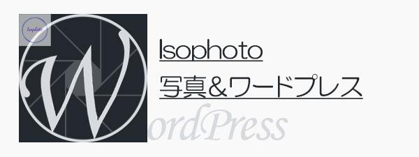 isophoto-wordpress-logo