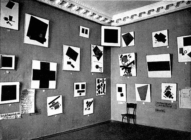 """Paintings by Kazimir Malevich on view in """"The Last Futurist Exhibition of Painting 0.10,"""""""