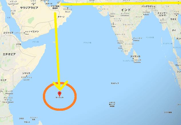 日本からセーシェル共和国までの所要時間は片道およそ20時間