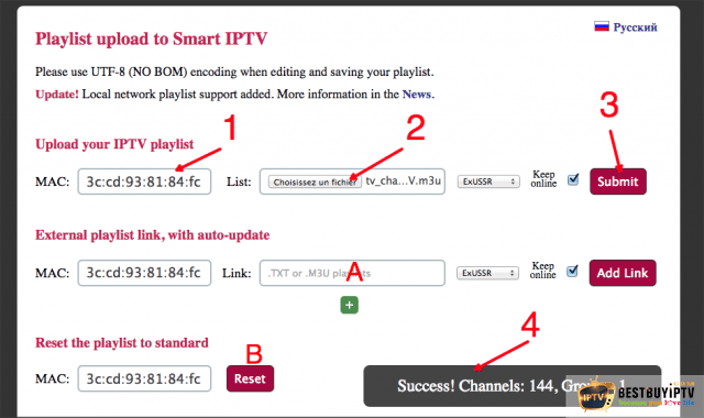 Set up IPTV channel on Smart TV using smart IPTV app