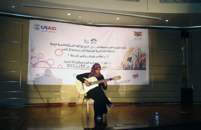 Yemen_Talent_Show