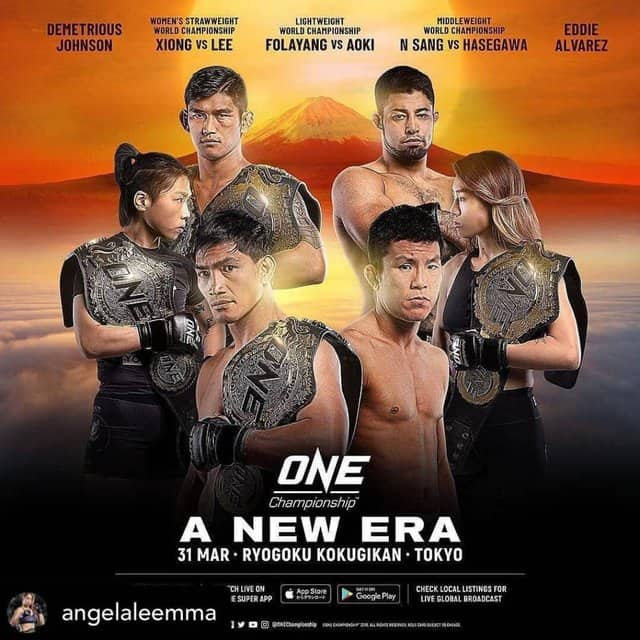 One Championship 31 March 209 Tokyo