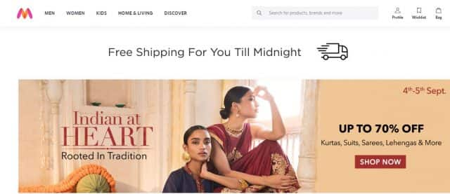mantratop ecommerce company in india-min
