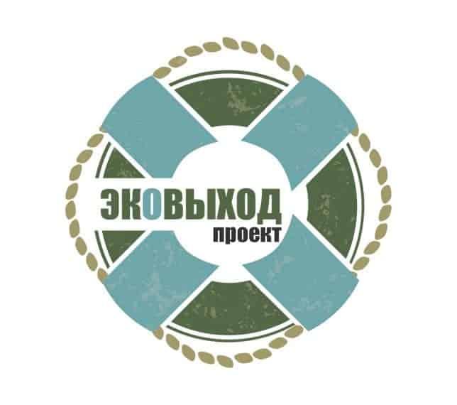 Эковыход волонтерские программы в Москве Волонтерские программы в Москве s9yBM5ed1tI