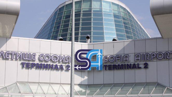 Aeropuerto de Sofía, información práctica para el turista español