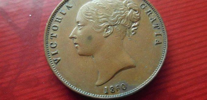 very-rare-1860-over-59-copper-penny-obverse