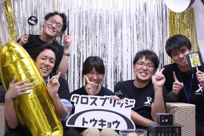 xbridge-tokyo集合写真4