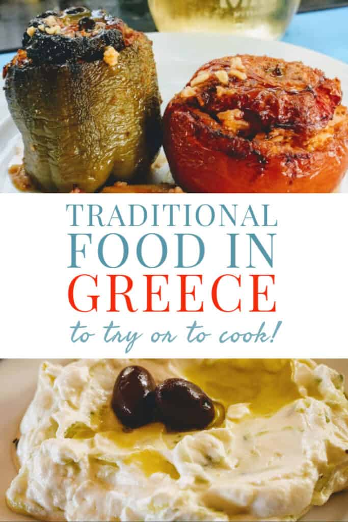 Traditional Food in Greece To Try or To Cook