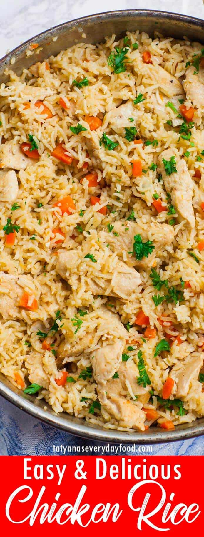Easy Chicken Rice Pilaf video recipe