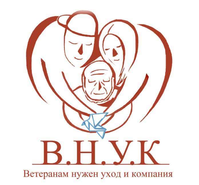 В.Н.У.К. волонтерские программы в Москве Волонтерские программы в Москве ihvEMZthhBE 1