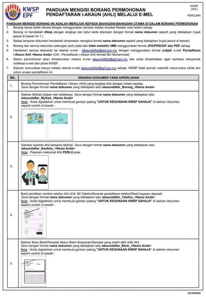 daftar kwsp i-akaun online