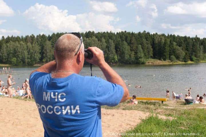 Где купаться в Сергиево посадском районе
