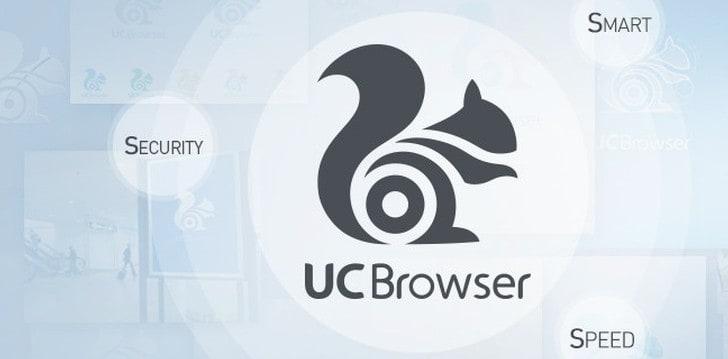 متصفح UC