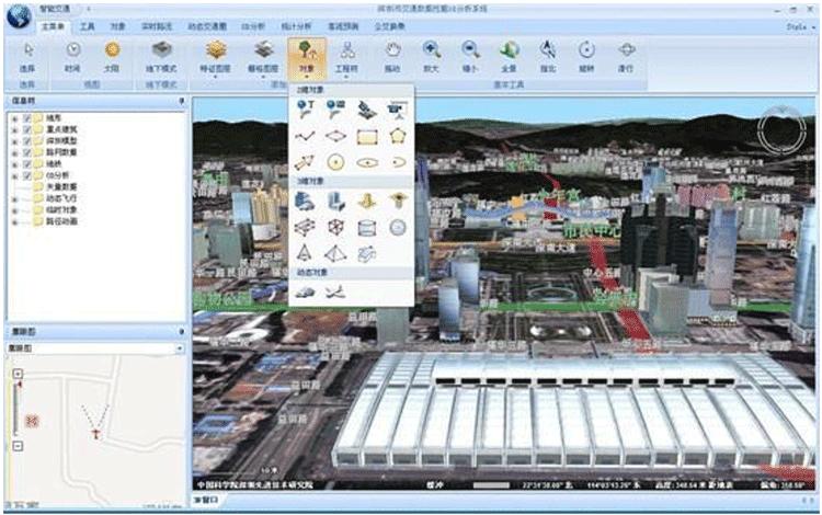 VRGIS interface. Screenshot: Wang et. al, 2017.