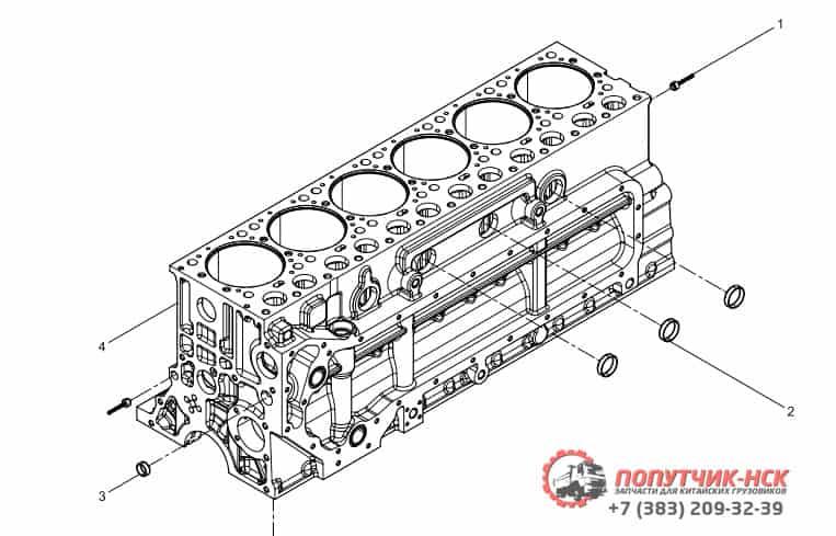 PDF каталог узлов и деталей двигателя WP12