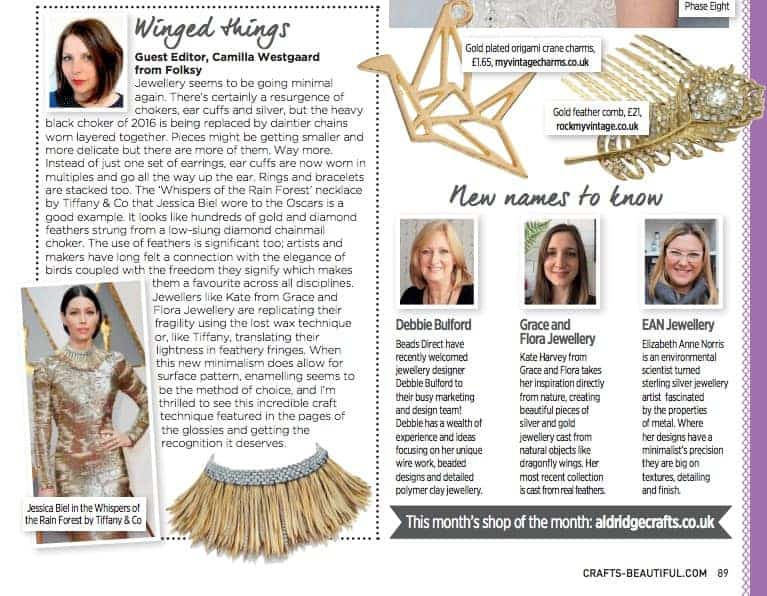 Magazine Feature - Names to know in jewellery