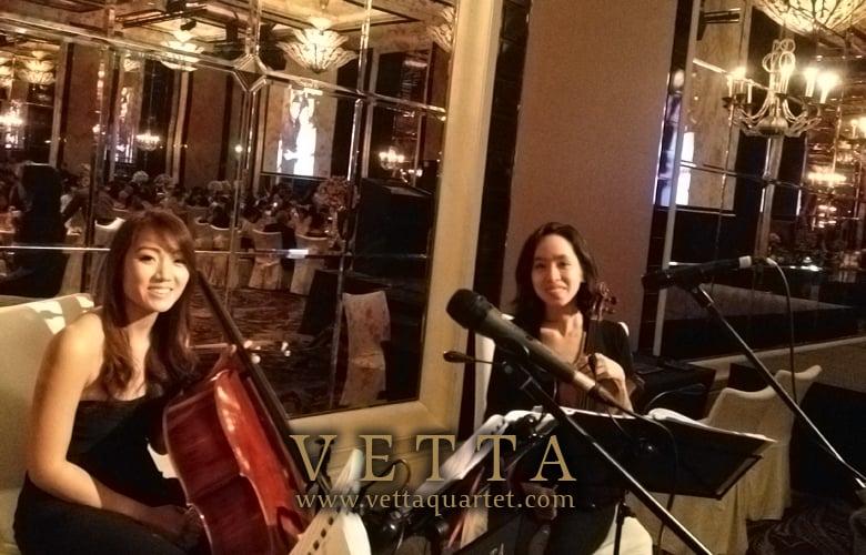 Wedding Singapore - St Regis - String Quartet