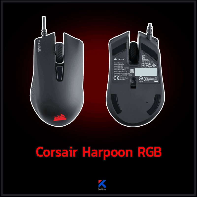 Corsair Harpoon RGB
