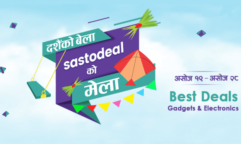 10 Amazing Gadget and Electronic Deals on SastoDeal Dashain Mela