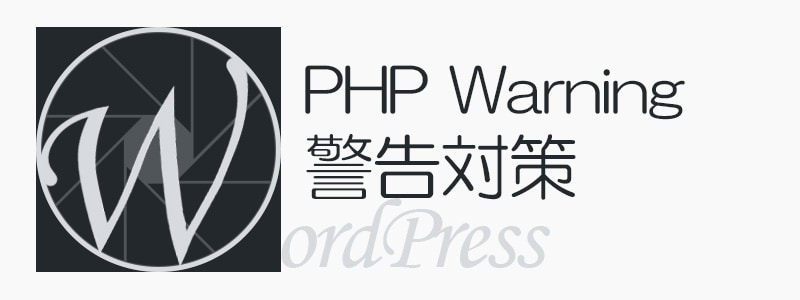 PHP_warning