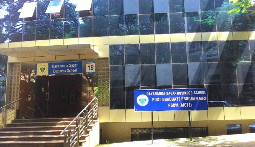 DSBS Bangalore Admission 2020