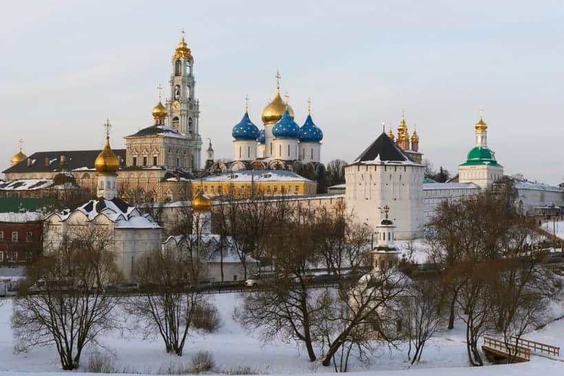 Сергиев посад. туристический центр