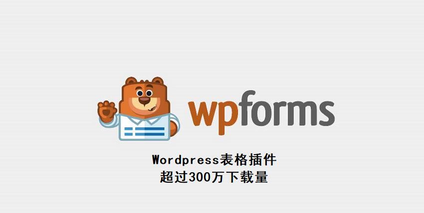 Wpform