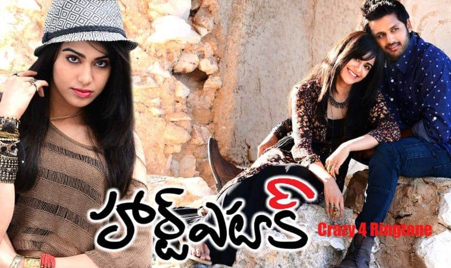 Heart Attack Movie Ringtones Download