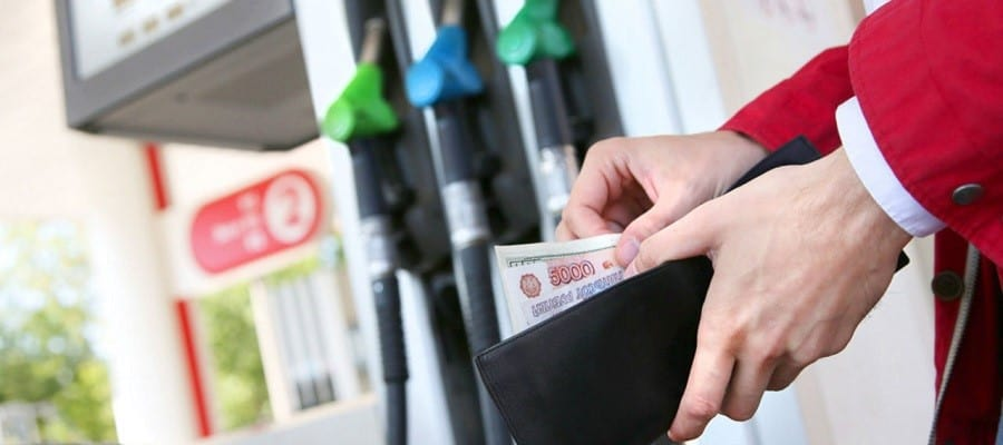 Демпфер мешает. Цены на бензин в России в апреле 2020 г. снизились всего на 0,2%