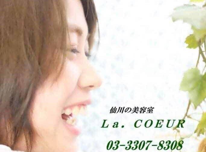 仙川美容室ラクール