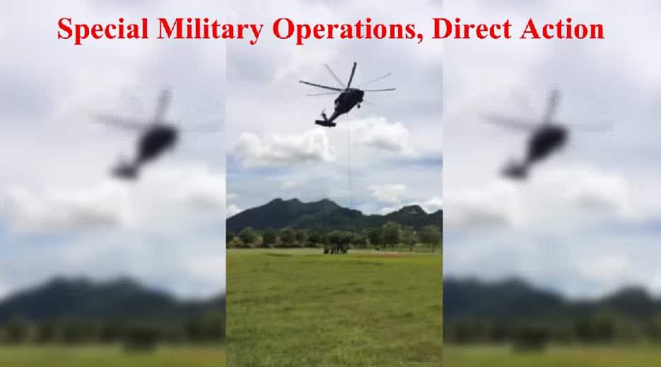 เฮลิคอปเตอร์ UH-60 Blackhawk