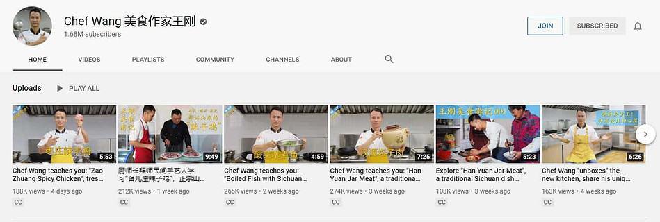 媒体博客 王刚师傅 youtube频道