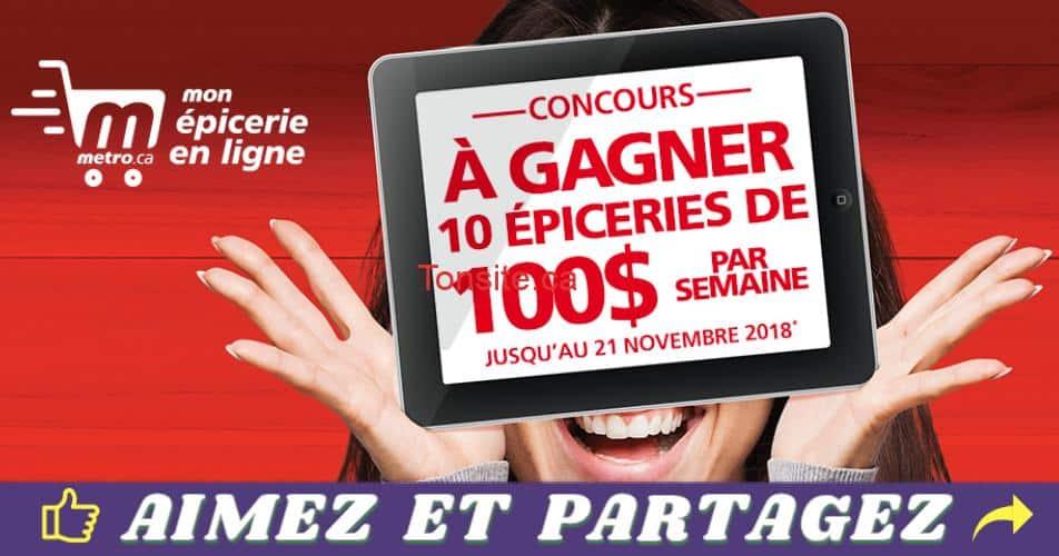 metro epicerie concours - Concours Metro: 50 épiceries de 100$ à gagner! (50 gagnants)