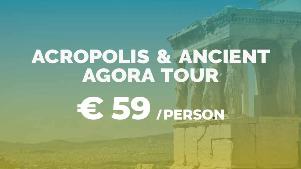 Acropolis & Ancient-Agora Tour in Dutch or in German